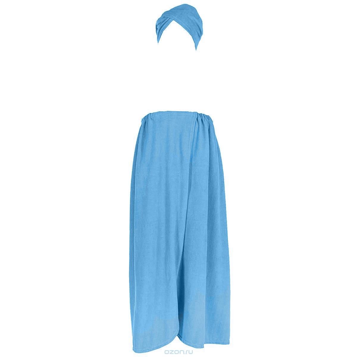 Комплект женский для бани и сауны Главбаня, цвет: голубой, 2 предмета. Размер XXLБ261_голубойЖенский комплект для бани и сауны Главбаня состоит из парео и чалмы для волос. Парео посажено на резинку и застегивается с помощью липучки. Парео можно использовать как коврик для бани или полотенце. Все предметы комплекта изготовлены из натурального, хорошо впитывающего влагу хлопка. Комплект создан для активных и уверенных в себе людей. Отдых в сауне или бане - это полезный и в последнее время популярный способ времяпровождения. Комплект Главбаня обеспечит вам комфорт и удобство. Длина парео: 100 см. Ширина парео: 168 см. Длина чалмы: 70 см.