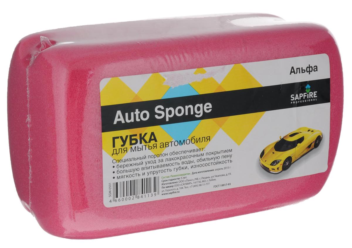 Губка для мытья автомобиля Sapfire Альфа, цвет: малиновыйSGM-0501_малиновыйГубка Sapfire Альфа, изготовленная из 100% поролона, обеспечивает бережный уход за лакокрасочным покрытием автомобиля, обладает высокими абсорбирующими свойствами. При использовании с моющими средствами изделие создает обильную пену. Губка Sapfire Альфа мягкая, способная сохранять свою форму даже после многократного использования.