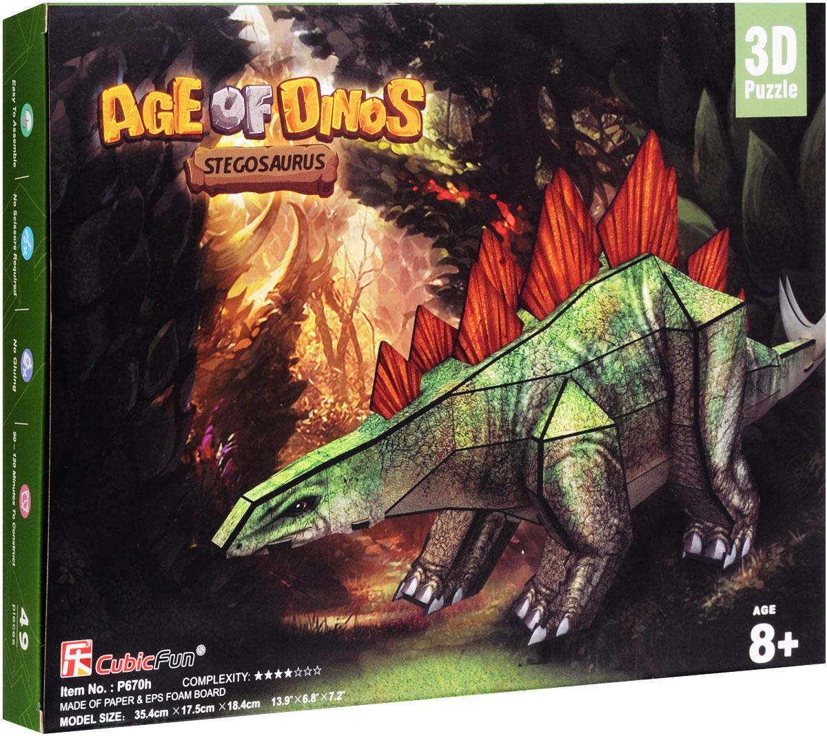 CubicFun 3D пазл Эра Динозавров Стегозавр - CubicFunP670h3D пазл CubicFun Эра Динозавров. Стегозавр надолго увлечет вас и вашего малыша. Теперь ваш ребёнок сможет собрать 3D-модель одного из ужасных доисторических обитателей нашей планеты - стегозавра! 3D пазл включает в себя 49 элементов из мягкого вспененного полимера и бумаги, а также иллюстрированную инструкцию. Конструктор невероятно прост в применении - вам не понадобятся ножницы или клей, все элементы легко извлекаются из рамок путем выдавливания и соединяются благодаря вырубкам. Пазл порадует вас высоким качеством исполнения и детализации и подарит вашему малышу множество веселых мгновений. Готовый макет станет предметом гордости малыша, он будет великолепным украшением любого интерьера или подарком для родных и близких. Порадуйте своего малыша таким прекрасным подарком! Сложность игрушки: 4 звезды из 7.