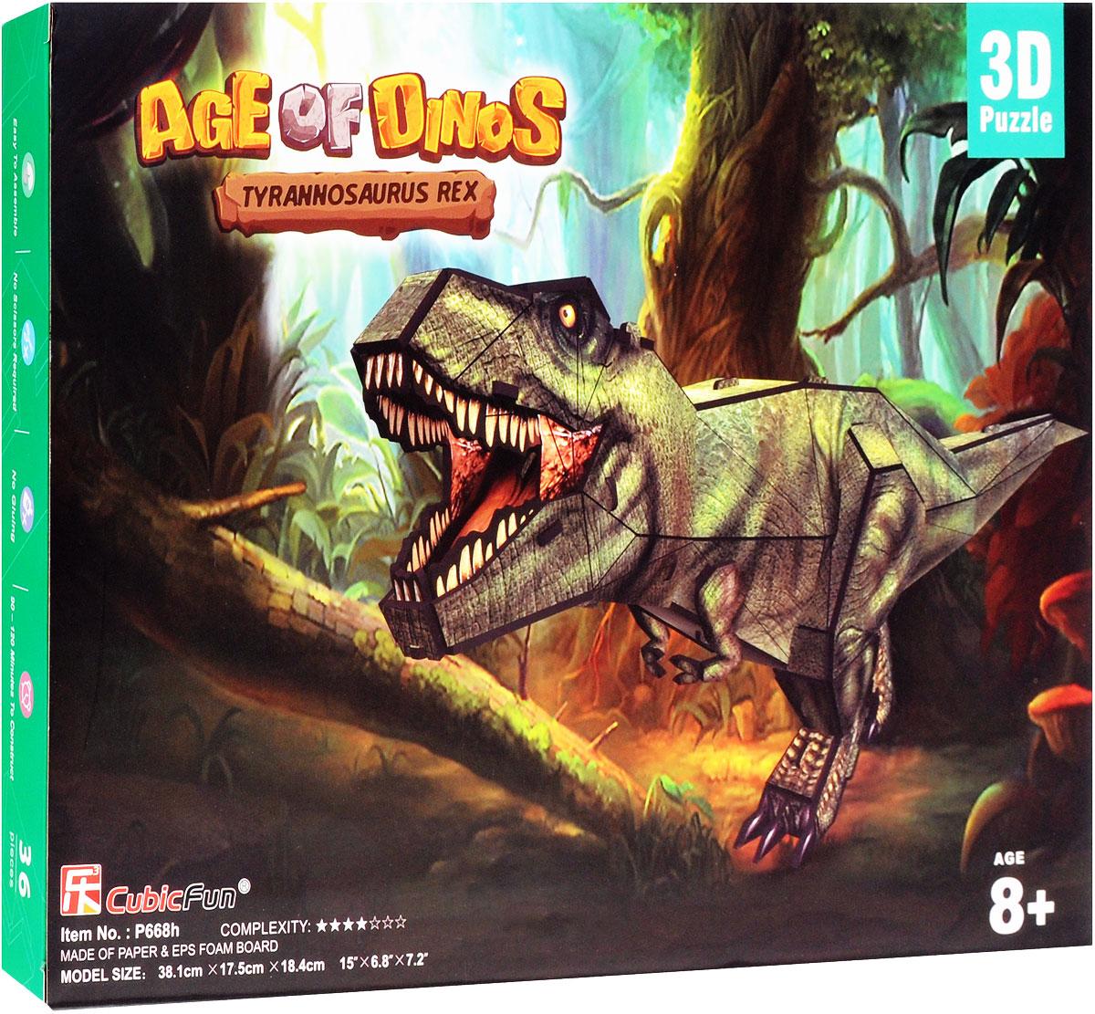 CubicFun 3D пазл Эра Динозавров Тираннозавр