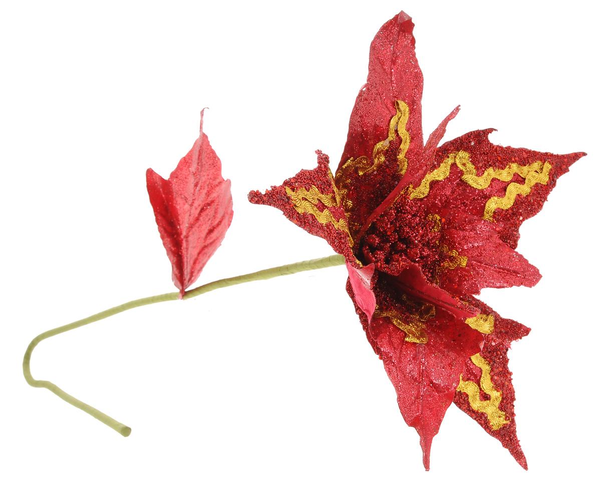 Украшение декоративное Winter Wings Цветок, длина 76 смN069858/КРЗДекоративное украшение Winter Wings Цветок отлично подойдет для декора интерьера. Изделие выполнено из пластика в виде цветка и декорировано мелким бисером. Благодаря гнущемуся стеблю изделие можно закрепить где угодно. Красивый яркий цветок оригинально украсит интерьер вашего помещения.