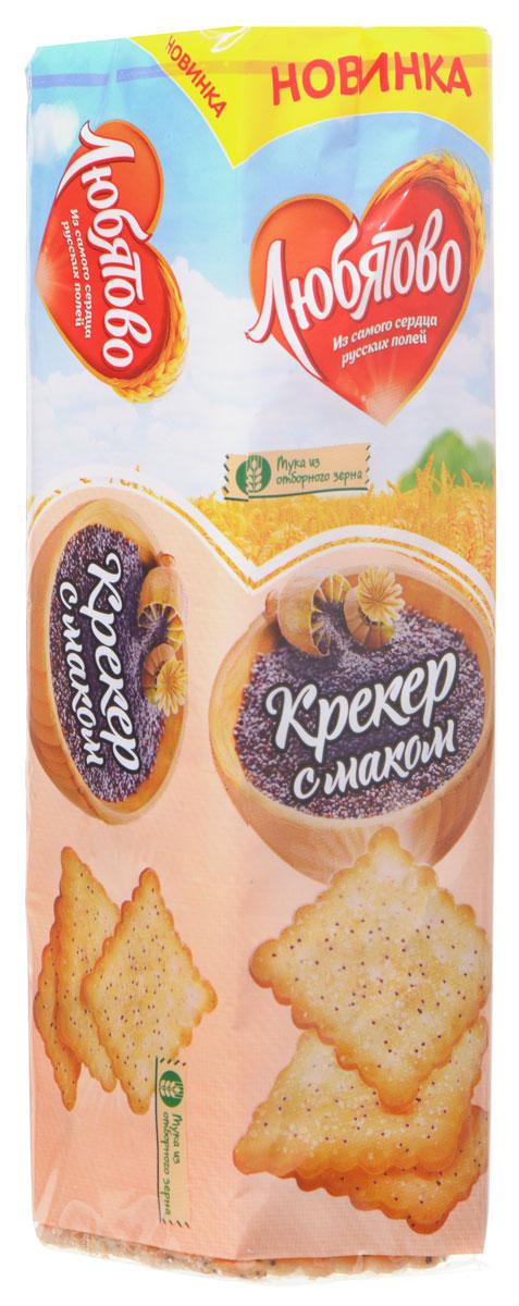 Любятово С маком крекер, 155 г1608Любятово Крекер С маком - воздушный сладкий хрустящий крекер с добавлением мака. Мука изготовлена из отборного зерна, благодаря чему получается неповторимый вкус этого продукта. Срок годности: 9 месяцев