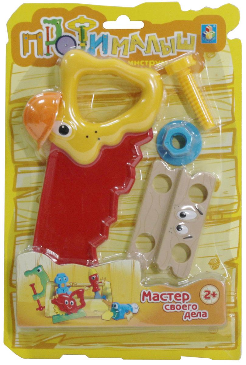 1TOY Игровой набор Профи-малыш цвет красный желтый синий ( Т55993_красный, желтый, синий )