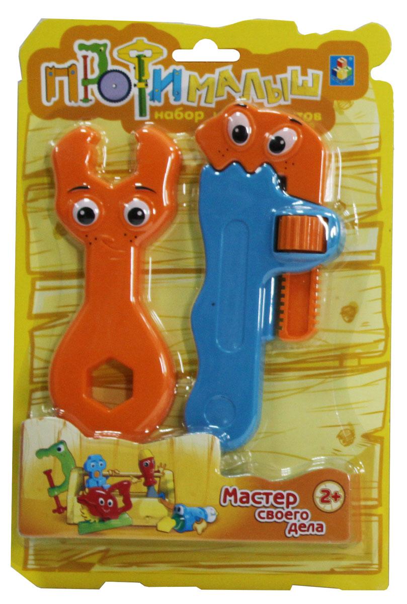 1TOY Игровой набор Профи-малыш цвет оранжевый голубой ( Т55993_оранжевый/голубой-ключ )