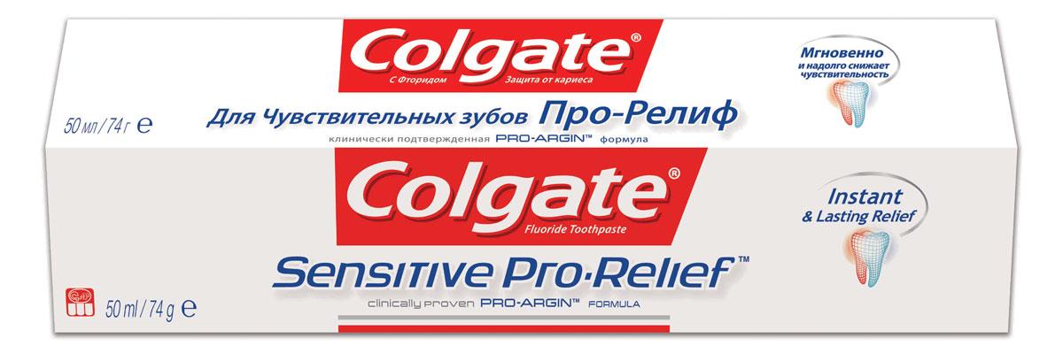 Colgate Зубная паста Sensitive Pro-Relef 50 млFTH39366Инновационная Pro-Argin™ технология Мгновенное снижение повышенной чувствительности Снижение повышенной чувствительности надолго