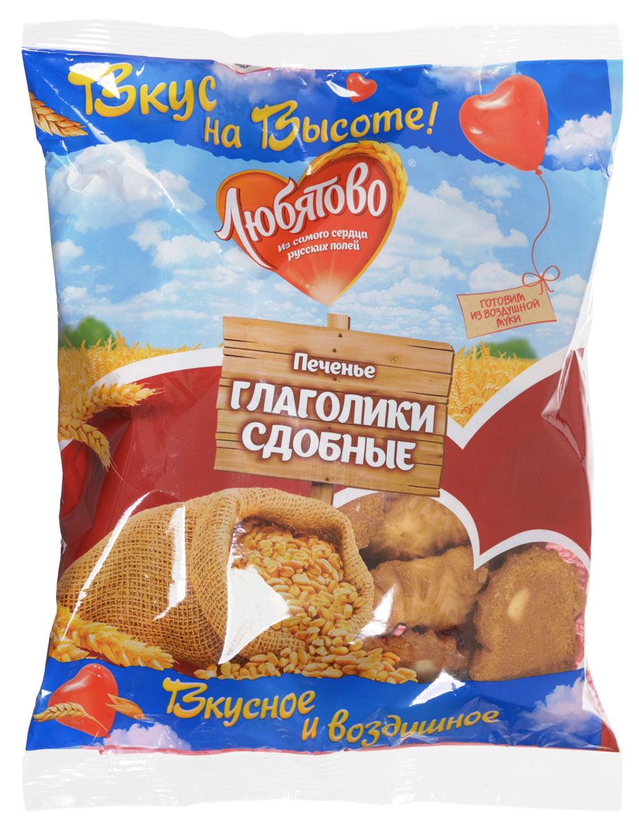 Любятово Глаголики сдобные печенье, 400 г1532Любятово Глаголики сдобные - превосходное сдобное печенье с изысканным вкусом и ароматом. Срок годности: 9 месяцев