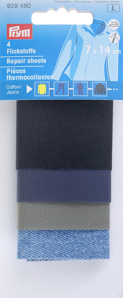Набор термоткани для заплаток Prym, 14 см х 7 см, 4 шт342586Набор термоткани Prym состоит из четырех лоскутов ткани различной фактуры, Изделия изготовлены из 100% хлопка и оснащены с оборотной стороны клеевым слоем. Они используются в качестве заплаток. С помощью такого набора вы сможете быстро и без труда заделать дырку на джинсах, шортах и другой одежде. Обрежьте края дырки от лишних ниток, прогладьте их утюгом, приложите заранее отрезанный кусок термоткани нужного размера и как следует прогладьте ткань не менее 12 секунд. Для дополнительной прочности ткань можно еще и настрочить. Размер ткани: 14 см х 7 см. Комплектация: 4 шт.