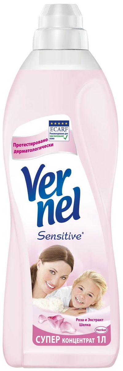 Кондиционер для белья Vernel Sensitive Роза и экстракт шелка, концентрат, 1 л935063Кондиционер для белья концентрированный Vernel Sensitive Роза и экстракт шелка. Подходит для всех видов тканей. Не требует предварительного разбавления водой. 2л концентрата = 6л обычного кондиционера. Неповторимая мягкость. Изысканный аромат. Облегчает глаженье. Уход за волокнами ткани. Антистатический эффект. Хорошая переносимость кожей подтверждена дерматологическими тестами. Применение: добавьте в воду во время последнего полоскания. Не желателен прямой контакт неразведенного кондиционера с бельем. Для наилучшего результата не полощите белье после использования кондиционера. Храните в недоступном для детей месте. Соблюдайте правильную дозировку.