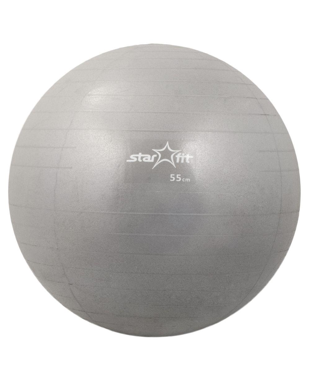 Мяч гимнастический Starfit, антивзрыв, цвет: серый, диаметр 55 смУТ-00007192С помощью гимнастического мяча Star Fit можно тренировать все мышцы тела, правильно выстроив тренировочный процесс и используя его как основной или второстепенный снаряд (создавая за счет него лишь синергизм действия, а не основу упражнения) для упражнения. Изделие выполнено из прочного ПВХ. Гимнастический мяч - это один из самых популярных аксессуаров в фитнесе. Его используют и женщины, и мужчины в функциональном тренинге, бодибилдинге, групповых программах, стретчинге (растяжке). Максимальный вес пользователя: 300 кг. УВАЖЕМЫЕ КЛИЕНТЫ! Обращаем ваше внимание на тот факт, что мяч поставляется в сдутом виде. Насос не входит в комплект.