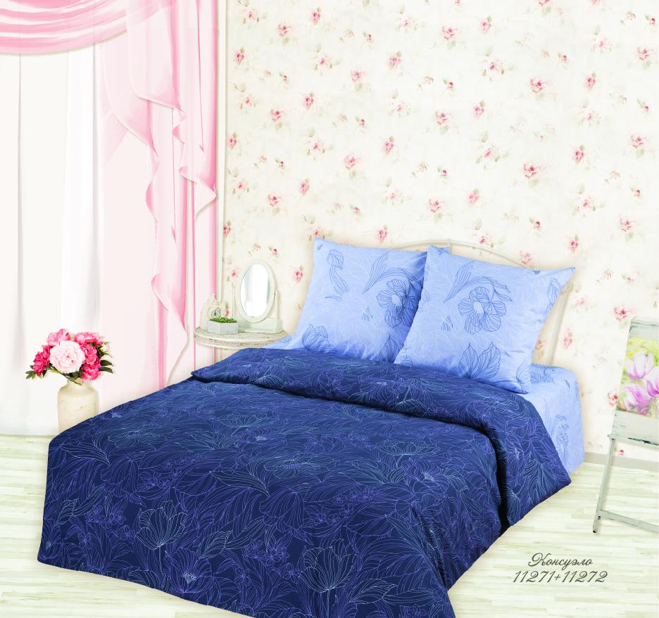 КПБ Евро Lux Cotton Romantic КБR-41 рис. 11271/11272 вид 1 Консуэло263524