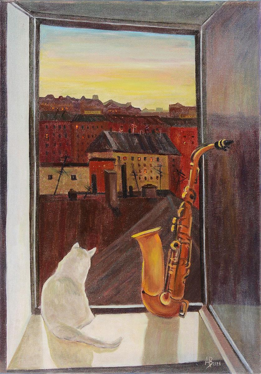 Картина Кот - музыкант, масло, холст, 49х71 см, автор Светлана СергееваК1 (49х71)Картина Кот-музыкант передает Петербуржское настроение. За окном Питерские крыши. Работа, хоть и имеет несколько сказочный оттенок, писалась с натуры, в одной из квартир на канале Грибоедова. Реальный кот - Бонифаций и альт саксофон, все словно застыло, прислушиваясь к тихим джазовым звукам. Картина написана на холсте, покрыта лаком, натянута на подрамник. Она будет смотреться законченным произведением в какой-нибудь небольшой белой раме. Эта работа будет отличным подарком, как любому Петербуржцу, так и гостю города, как напоминание о прекрасном городе на Неве.