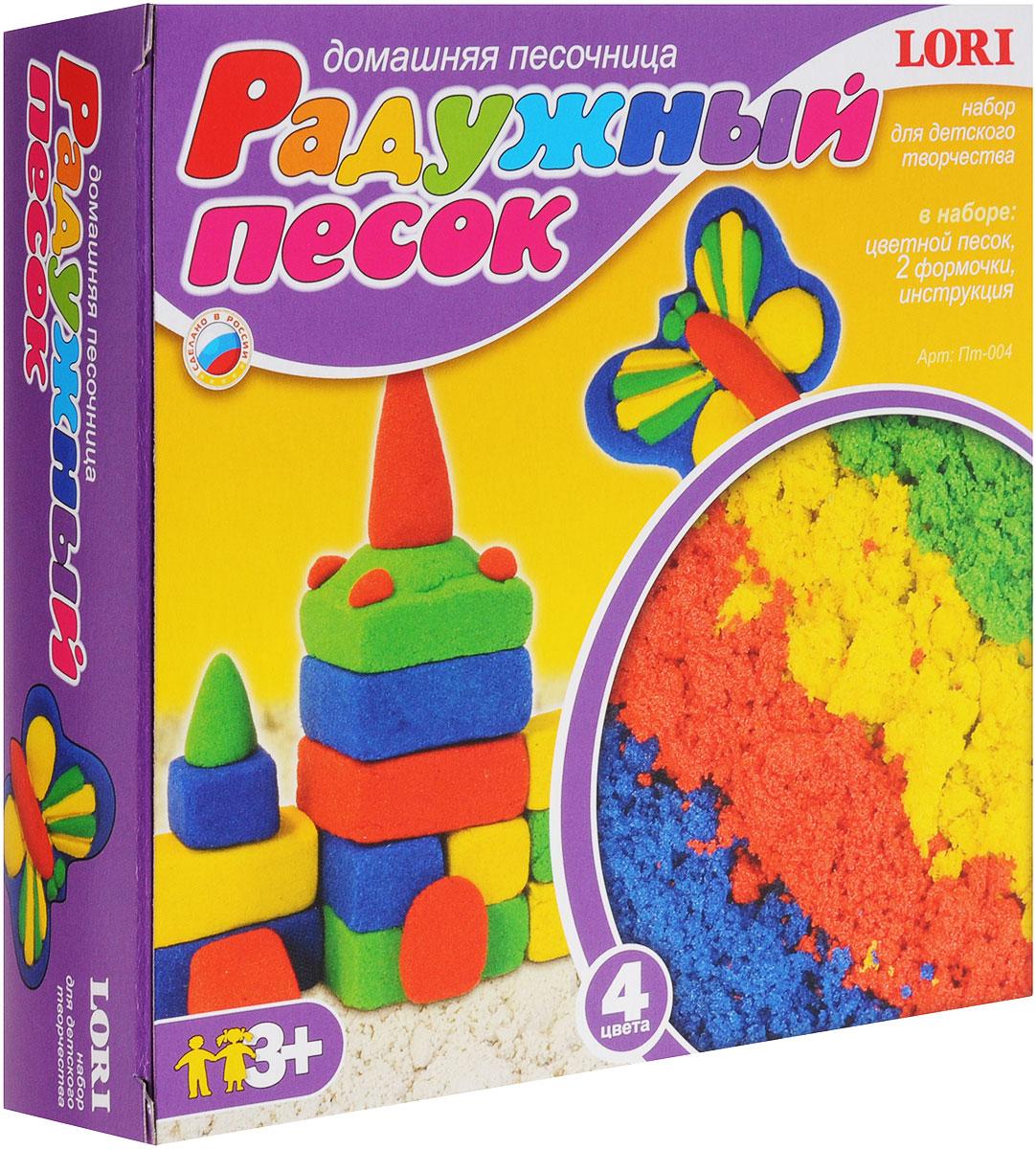 Lori Набор для детского творчества Радужный песок 4 цвета две формочки