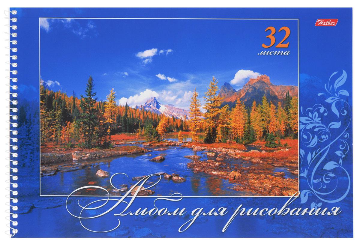 Hatber Альбом для рисования Великолепные пейзажи 32 листа цвет синий32А4Bсп_11245_синийАльбом для рисования Hatber Великолепные пейзажи прекрасно подходит для рисования карандашами, фломастерами, акварельными и гуашевыми красками. Обложка выполнена из плотного картона и оформлена красочным изображением горной долины. В альбоме 32 листа. Крепление - спираль. На листах тонким пунктиром выполнена перфорация для последующего их отрыва. Альбом для рисования непременно порадует художника и вдохновит его на творчество. Рисование позволяет развивать творческие способности, кроме того, это увлекательный досуг. Создание собственных картинок приносит детям настоящее удовольствие. Увлечение изобразительным творчеством носит не только развлекательный характер: оно развивает цветовое восприятие, зрительную память и воображение.