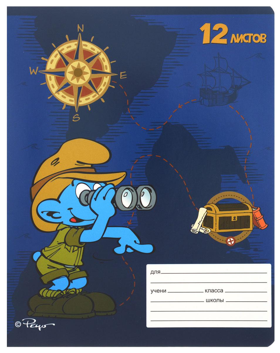 Смурфики Тетрадь Бинокль 12 листов в косую линейку цвет синий коричневый25254_бинокльТетрадь Смурфики Бинокль с красочным дизайном предназначена для младших школьников. Обложка тетради с изображением персонажа мультфильма Смурфики выполнена из картона с закругленными углами и покрыта глянцевым лаком. На обратной стороне обложки имеется справочная информация (русский, английский алфавит). Внутренний блок тетради состоит из 12 листов белой бумаги на металлических скрепках в косую линейку с красными полями.