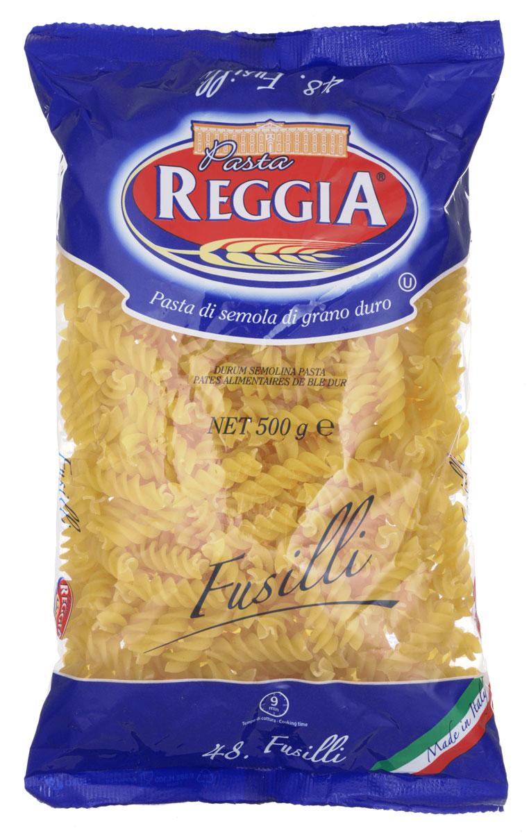 Pasta Reggia Fusilli Спираль макароны, 500 г8008857300481Макароны Pasta Reggia 048 сочетают в себе современность технологий производства и традиционное итальянское качество. Pasta Reggia предлагает сегодня российскому рынку более 70 видов длинных, коротких и специальных форматов произведенных пусть и на самом современном оборудовании, но по классическим рецептам неаполитанской сушки Юга Италии.