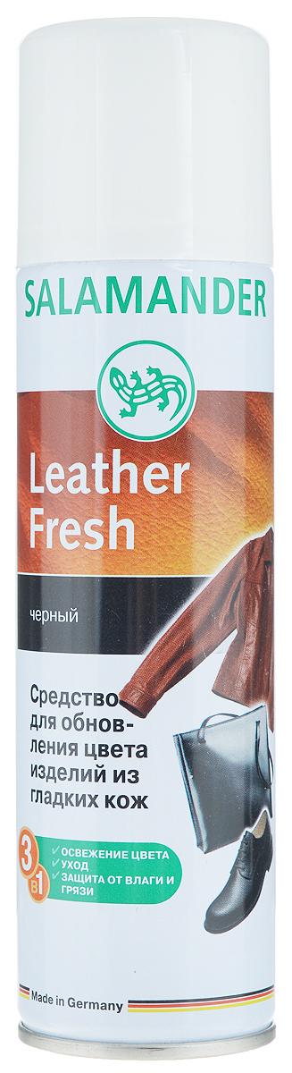 Средство для обновления цвета Salamander Leather Fresh, цвет: черный, 250 мл665688Средство для обновления цвета Salamander Leather Fresh подходит для всех видов гладкой кожи. Великолепно освежает цвет изделий и закрашивает потертости. Питает и защищает изделия от влаги и загрязнений. Не пригодно для замшевых кож. Состав краски: алифатические углеводороды, изопропиловый спирт, этилацетат, синтетические смолы, ланолин, воски, силиконовое масло, красители. Товар сертифицирован.
