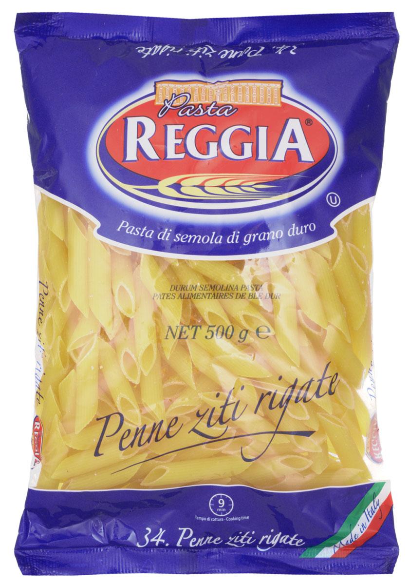 Pasta Reggia Перо рифленое макароны, 500 г