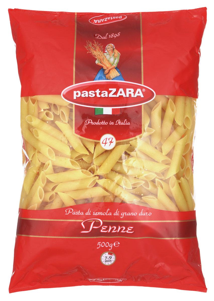 Pasta Zara Перо гладкое макароны, 500 г