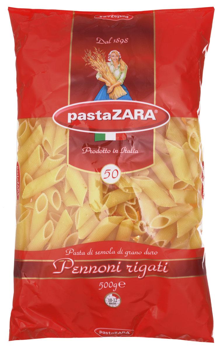 Pasta Zara Перо большое рифленое макароны, 500 г