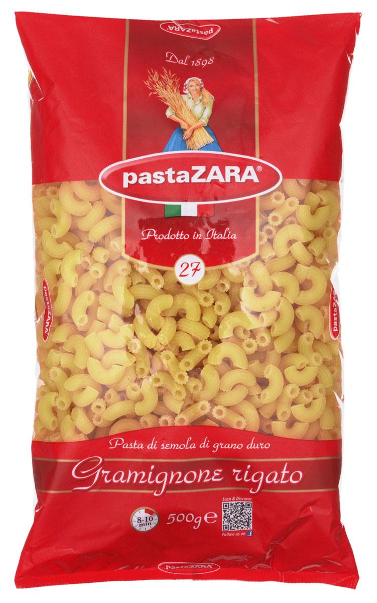 Pasta Zara Рожок рифленый маленький макароны, 500 г