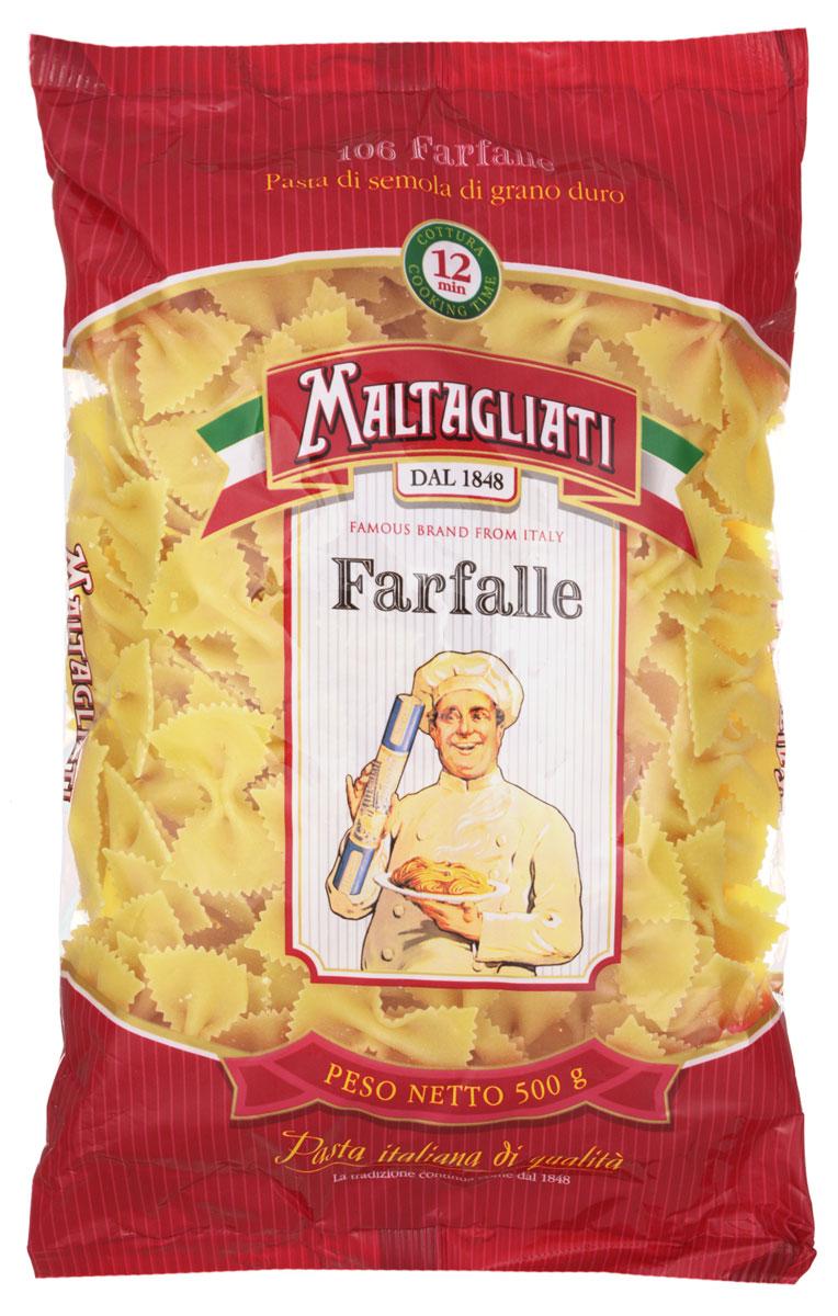 Maltagliati Farfalle Бантики макароны, 500 г8001810903613Макаронные изделия Maltagliati производятся в Италии в Тоскане с 1848 года. Несмотря на то, что Maltagliati - это имя собственное, с начала прошлого века Maltagliati используется в Италии как нарицательное имя для домашней лапши и формата макаронных изделий похожих на домашнюю лапшу. Это самые известные итальянские макаронные изделия на территории Российской Федерации и, вероятно, всего бывшего СССР.