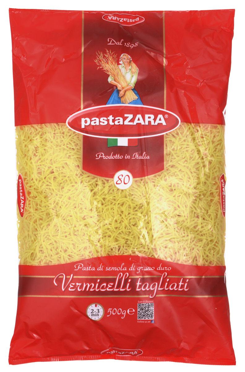 Pasta Zara Вермишель макароны, 500 г