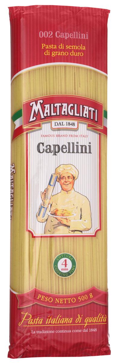 Maltagliati Capellini Спагетти макароны, 500 г8001810903477Спагетти Maltagliati производятся в Италии в Тоскане с 1848 года. Макаронные изделия Maltagliati с изображением итальянского повара — самые известные итальянские макаронные изделия на территории Российской Федерации и, вероятно, всего бывшего СССР. Эти изделия подойдут для приготовления как классических итальянских спагетти, так и десятков разнообразных блюд, а благодаря отменным вкусовым качествам они придутся по вкусу любому гурману!