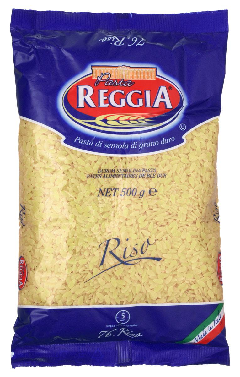 Pasta Reggia Рисинки макароны, 500 г