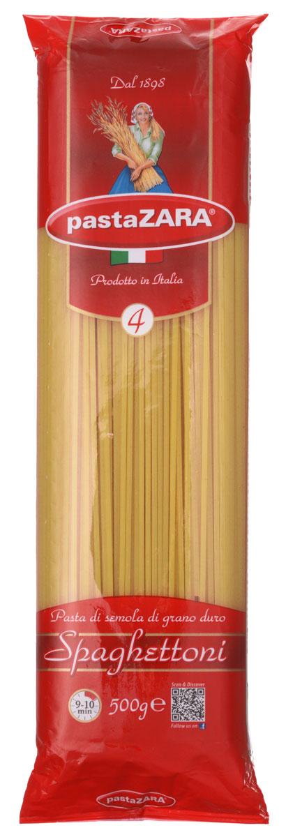 Pasta Zara Спагетти спагеттони макароны, 500 г