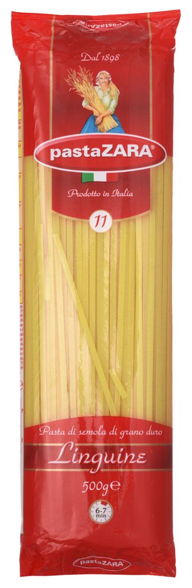 Pasta Zara Лапша плоская макароны, 500 г