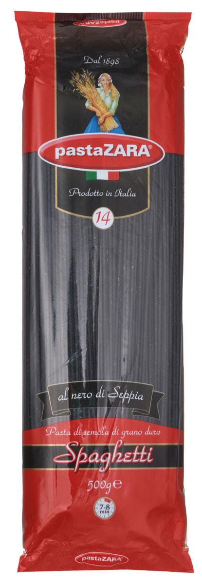 Pasta Zara Спагетти с чернилами моллюска макароны, 500 г8004350000507Спагетти Pasta Zara 014 с чернилами моллюска сочетают в себе современность технологий производства и традиционное итальянское качество. Эти необычные макароны черного цвета украсят даже праздничный стол и вызовут восторг у ваших гостей! Отменные вкусовые качества продукта обеспечат вашим блюдам множество комплиментов.