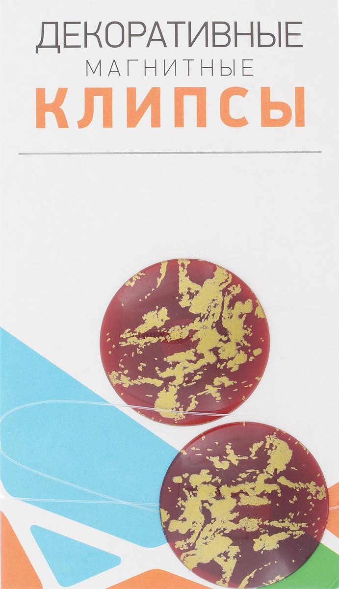 Клипсы магнитные для штор SmolTtx Размытие, с леской, цвет: бордовый, золотистый, длина 33,5 см, 2 шт544091_12И4Магнитные клипсы SmolTtx Размытие предназначены для придания формы шторам. Изделие представляет собой соединенные леской два элемента, на внутренней поверхности которых расположены магниты. С помощью такой клипсы можно зафиксировать портьеры, придать им требуемое положение, сделать складки симметричными или приблизить портьеры, скрепить их. Следует отметить, что такие аксессуары для штор выполняют не только практическую функцию, но также являются одной из основных деталей декора, которая придает шторам восхитительный, стильный внешний вид. Длина клипсы: 33,5 см. Диаметр клипсы: 3,5 см.