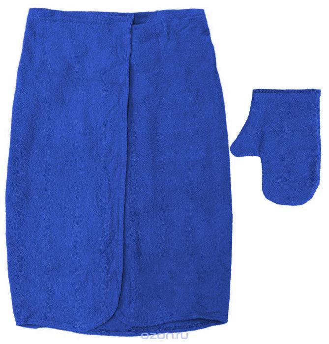 Махровый комплект для мужчин Банные штучки, цвет: синий, 2 предмета32251_синийМахровый комплект для мужчин Банные штучки состоит из специальной накидки и рукавицы. Благодаря резинке накидка имеет универсальный размер, застегивается на липучку. Ее также можно использовать как полотенце. Махровая ткань быстро впитывает влагу, обеспечивая комфорт во время использования. Специальная рукавица защитит ваши руки от ожогов во время нахождения в парилке, может использоваться как мочалка. Комплект идеален для использования в бане, сауне или ванной. Длина накидки: 60 см. Ширина накидки: 140 см. Размер рукавицы: 28 см х 21 см.