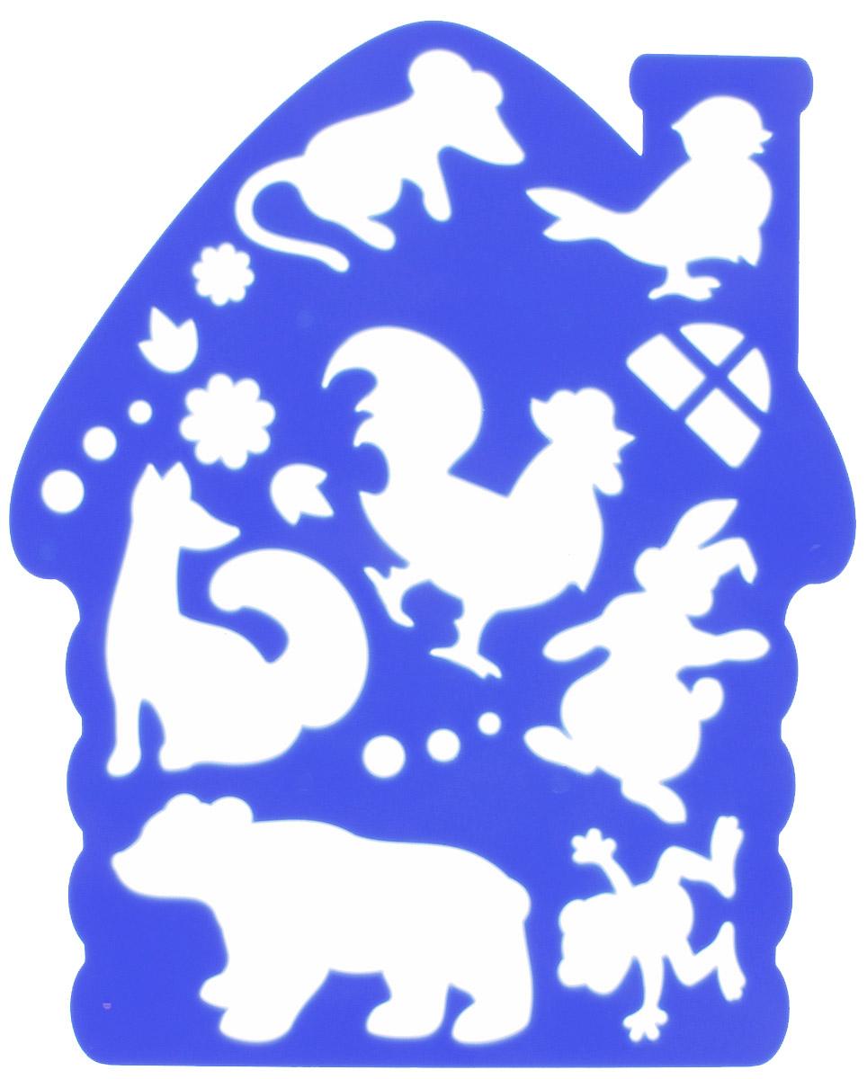 Луч Трафарет фигурный Теремок цвет синий20С 1361-08_синийФигурный трафарет Луч Теремок, выполненный из безопасного пластика, предназначен для детского творчества. С его помощью ребенок может нарисовать любимых сказочных персонажей по мотивам любимых сказок. На фигурном трафарете размещены контуры героев сказки Теремок. Он поможет воссоздать в памяти ребенка прочитанную сказку, нарисовав и раскрасив всех персонажей истории. Трафарет можно использовать для рисования отдельных героев и сюжетов с ними, удобно использовать его для изготовления аппликаций. Трафареты предназначены для развития у детей мелкой моторики и зрительно-двигательной координации, навыков художественной композиции и зрительного восприятия.