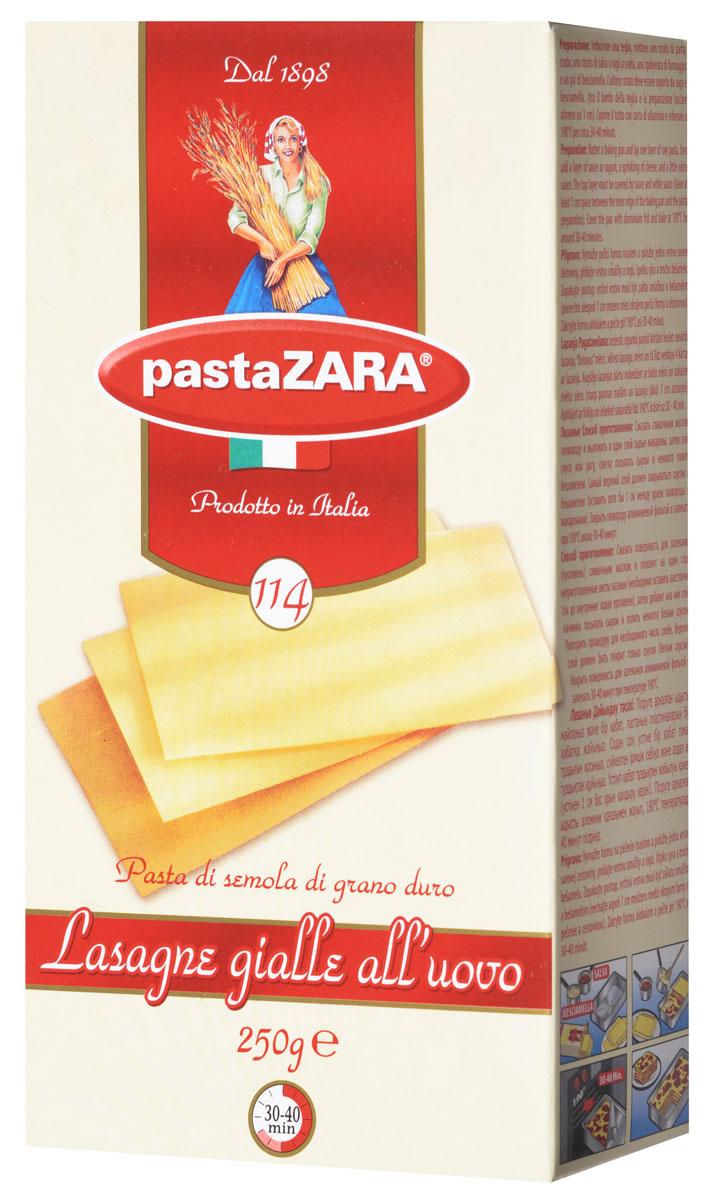 Pasta Zara Лазанья яичная макароны, 250 г8004350241139Макароны Pasta Zara 114U сочетают в себе современность технологий производства и традиционное итальянское качество. Макаронные изделия Pasta Zara - одна из самых популярных марок итальянских макаронных изделий в России. Макароны Pasta Zaraвыпускаются в Италии с 1898 года семьёй Браганьоло уже в течение четырёх поколений. Это семейный бизнес, который вкладывает более, чем вековой опыт работы с макаронными изделиями в создание и продвижение своего продукта, тщательно отслеживая сохранение традиций.