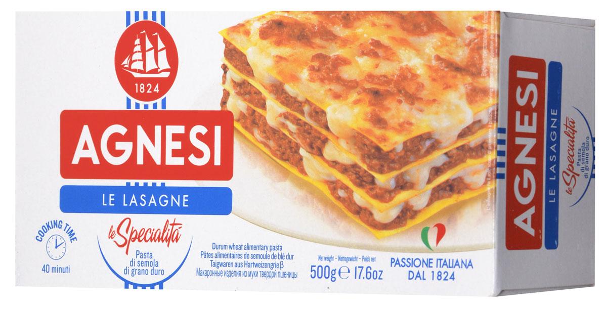 Agnesi Лазанья макароны, 500 г