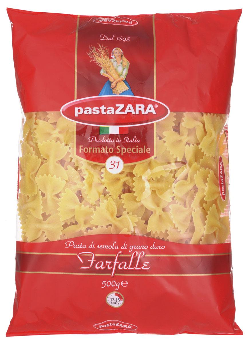 Pasta Zara Бабочки макароны, 500 г 8004350130310
