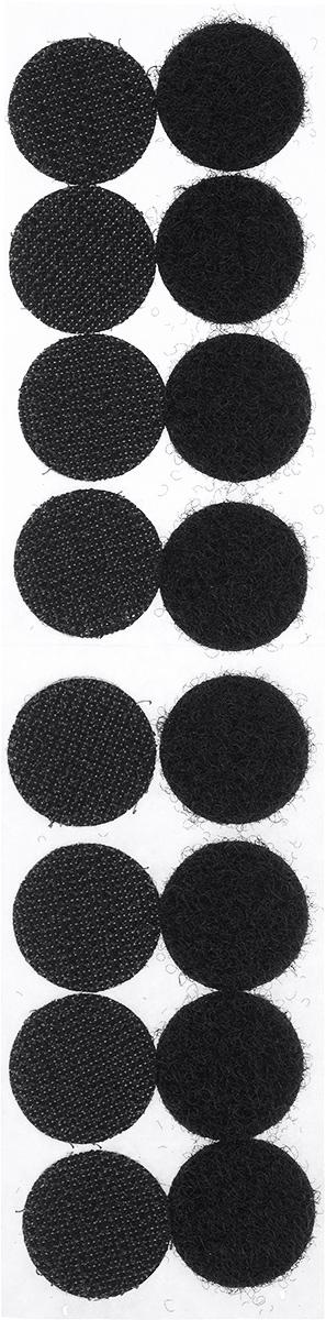 Кружки-липучки контактные Prym, самоклеящиеся, цвет: черный, диаметр 2 см, 8 шт - Prym342622Контактные кружки-липучки Prym выполнены из 100% полиамида и оснащены оборотной самоклеющейся стороной. Изделия предназначены для фиксации одежды обуви и других предметов. Липучки состоят из двух частей - одна с крючками, а другая с петлями, которые сцепляются между собой и разъединяются при значительном усилии. Такие кружки-липучки Prym станут незаменимыми помощниками в хозяйстве и рукоделии. Диаметр липучек: 2 см.