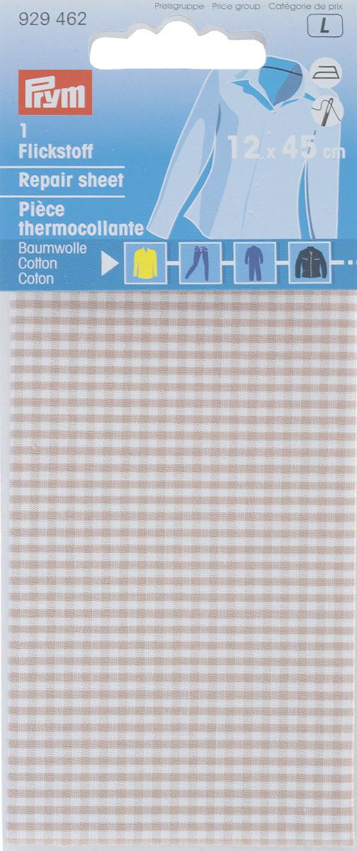 Заплатка термоклеевая Prym, 12 х 45 см 77137027713702Заплатка термоклеевая Prym изготовлена из высококачественного хлопка и предназначена для защиты участков одежды, подвергающихся повышенной нагрузке, а также для индивидуального оформления аппликаций. Заплатку можно пристрочить или приутюжить. Размер заплатки: 12 см х 45 см.
