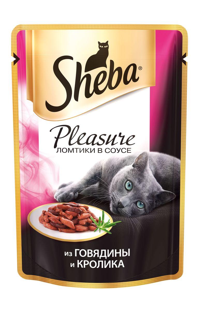Консервы для взрослых кошек Sheba Pleasure, с говядиной и кроликом, 85 г18624Консервы Sheba Pleasure - это полнорационный консервированный корм для взрослых кошек. Не содержит сои, искусственных красителей и ароматизаторов. Это изумительное блюдо - мечта каждой кошки, которая разборчива в еде. Блюдо, соединяющее ломтики сочной говядины и кролика, требует особого мастерства в приготовлении. Чтобы вкусы безупречно гармонировали друг с другом, повара Sheba приправляют их густым соусом. Ваша кошка будет наслаждаться каждым кусочком блюда ее мечты. Состав: мясо и субпродукты (говядина минимум 20%, кролик минимум 5%), таурин, витамины и минеральные вещества. Пищевая ценность в 100 г: белки - 11,0 г; жиры - 3,0 г; зола - 2,0 г; клетчатка - 0,3 г; витамин А - не менее 90 МЕ; витамин Е - не менее 1,0 МЕ; влага - 82 г. Энергетическая ценность в 100 г: 75/314 кДж ккал. Товар сертифицирован.