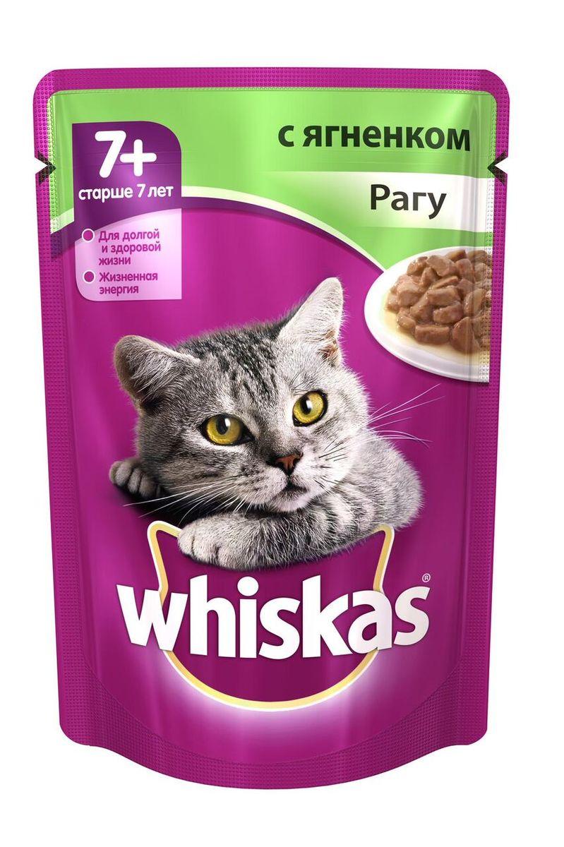 Консервы для пожилых кошек Whiskas, рагу с ягненком, для сохранения молодости, 85 г10132Консервы для взрослых кошек Whiskas - этот корм рекомендован пожилым кошкам. Нежные мясные кусочки в аппетитном соусе приготовлены с учетом потребностей кошек старше 8 лет. Специально сбалансированный рацион содержит все питательные вещества, витамины и минералы, необходимые кошке в этом возрасте. Для сохранения молодости корм имеет улучшенную вкусовую привлекательность, оптимальный баланс белков и жиров, легкоусвояемый белок и пищевые волокна, комплекс антиоксидантов (витамины Е, С, таурин), Омега - 6, цинк и витамин Е. Не содержит сои, консервантов, ароматизаторов, искусственных красителей, усилителей вкуса. Состав: мясо и субпродукты (в том числе ягненок минимум 4%), злаки, растительное масло, таурин, витамины, минеральные вещества. Пищевая ценность в 100г: белки - 8 г, жиры - 5 г, клетчатка - 0,3 г, зола - 2,5 г, витамин А - не менее 150 МЕ, витамин Е - не менее 1,2 мг, влага - 82 г. Энергетическая ценность: 75 ккал/314 кДж. Товар...