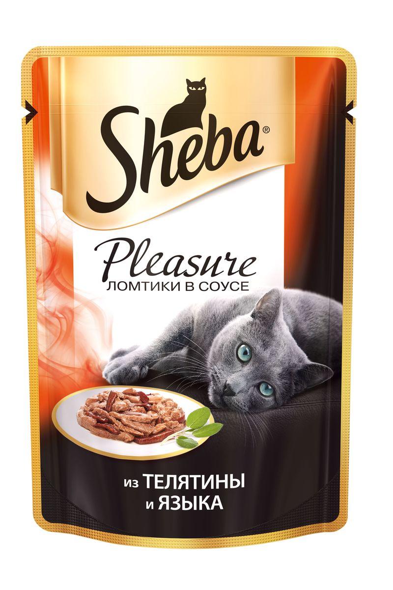 Консервы для взрослых кошек Sheba Pleasure, с телятиной и языком, 85 г18621Консервы Sheba Pleasure - это полнорационный консервированный корм для взрослых кошек. Не содержит сои, искусственных красителей и ароматизаторов. Микс нежных кусочков из телятины и языка может по праву считаться деликатесом. Удивительно тонкий рецепт соединяет эти классические вкусы: они разнятся всего на полтона, но вместе создают совершенно неповторимое звучание. Порадуйте свою любимую кошку прекрасной кулинарной композицией от Sheba. Состав: мясо и субпродукты (телятина минимум 20%, язык минимум 5%), таурин, витамины и минеральные вещества. Пищевая ценность в 100 г: белки - 11,0 г; жиры - 3,0 г; зола - 2,0 г; клетчатка - 0,3 г; витамин А - не менее 90 МЕ; витамин Е - не менее 1,0 МЕ; влага - 82 г. Энергетическая ценность в 100 г: 75/314 кДж ккал. Товар сертифицирован.