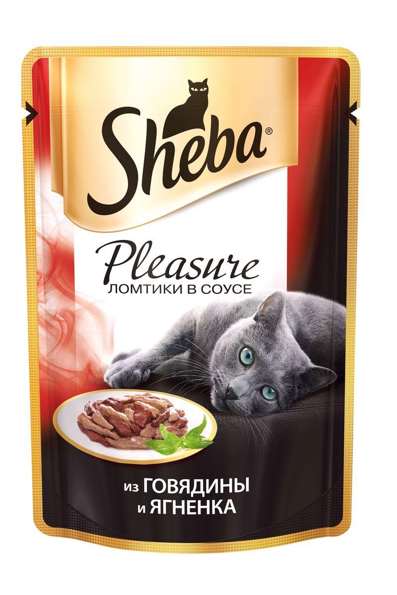 Консервы для взрослых кошек Sheba Pleasure, с говядиной и ягненком, 85 г25173Консервы Sheba Pleasure - это полнорационный консервированный корм для взрослых кошек. Не содержит сои, искусственных красителей и ароматизаторов. Этот деликатес, без сомнений, заслуживает внимания вашей любимицы. Сочные ломтики из говядины и ягненка создают неповторимое вкусовое сочетание. Блюдо приправляется фирменным соусом от шеф-повара Sheba, делая его по-настоящему уникальным. Вашей кошке оно придется по вкусу. Состав: мясо и субпродукты (говядина минимум 20%, ягненок минимум 5%), таурин, витамины и минеральные вещества. Пищевая ценность в 100 г: белки - 11,0 г; жиры - 3,0 г; зола - 2,0 г; клетчатка - 0,3 г; витамин А - не менее 90 МЕ; витамин Е - не менее 1,0 МЕ; влага - 82 г. Энергетическая ценность в 100 г: 75/314 кДж ккал. Товар сертифицирован.