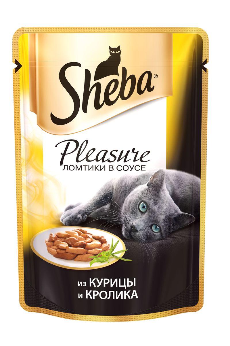 Консервы Sheba Pleasure, для взрослых кошек, с курицей и кроликом в соусе, 85 г25174Консервы Sheba Pleasure - это полнорационный консервированный корм для взрослых кошек. Не содержит сои, искусственных красителей и ароматизаторов. Это изумительное блюдо со вкусом курицы и кролика кажется воплощением самой нежности. Буквально тающие во рту сочные ломтики из курицы и кролика соединяются вместе под аппетитным соусом, который деликатно подчеркивает тонкий вкус. Такое сочетание навсегда покорит сердце вашей любимицы. Состав: мясо и субпродукты (курица минимум 20%, кролик минимум 5%), таурин, витамины и минеральные вещества. Пищевая ценность в 100 г: белки - 11,0 г; жиры - 3,0 г; зола - 2,0 г; клетчатка - 0,3 г; витамин А - не менее 90 МЕ; витамин Е - не менее 1,0 МЕ; влага - 82 г. Энергетическая ценность в 100 г: 75/314 кДж ккал. Товар сертифицирован. Уважаемые клиенты! Обращаем ваше внимание на возможные изменения в дизайне упаковки. Качественные характеристики товара остаются неизменными. Поставка...