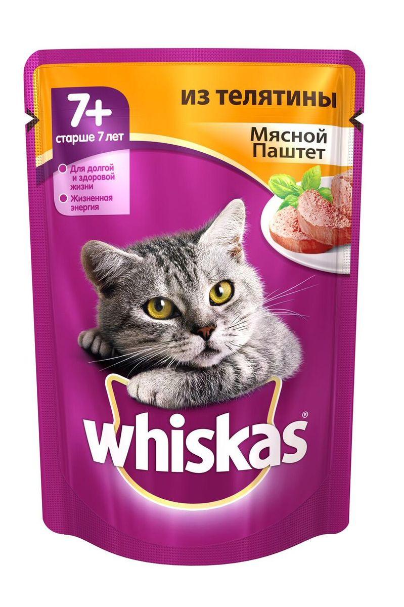 Консервы Whiskas для кошек старше 7 лет, мясной паштет из телятины, 85 г. 3607236072_телятинаКонсервы Whiskas специально разработаны для кошек старше 7 лет. Это мясное питательное блюдо, но в то же время нежное, легкое и полезное для здоровья. Не содержит сои, консервантов, ароматизаторов, искусственных красителей и усилителей вкуса. Особенности: - Баланс белков и жиров для жизненной энергии. - Витамин Е для поддержания иммунитета. - Высокоусвояемые ингредиенты для здорового пищеварения. - Источник глюкозамина для здоровья суставов. - Жирные кислоты (Омега-6) и цинк для здоровья кожи и шерсти. - Специальная формула для хорошего аппетита. Состав: мясо и субпродукты (в том числе телятина минимум 26%), растительное масло, таурин, витамины, минеральные вещества. Пищевая ценность: белки - 8 г, жиры - 4 г, зола - 1,8 г, клетчатка - 0,3 г, кальций - не менее 0,21 г, жирные кислоты (Омега-6) - не менее 0,18 г, витамин А - не менее 140 МЕ, витамин Е - не менее 1,6 мг, таурин - не менее 0,08 г, цинк - не менее 2,2 мг,...