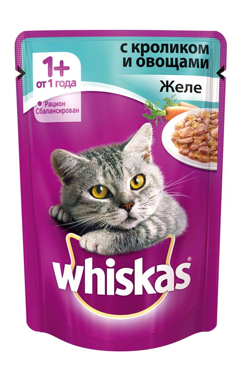 Консервы для кошек от 1 года Whiskas, желе с кроликом и овощами, 85 г40229Консервы для кошек от 1 года Whiskas - полнорационный сбалансированный корм, который идеально подойдет вашему любимцу. Аппетитное желе приготовлено с учетом потребностей взрослых кошек. Специально сбалансированный рацион содержит все питательные вещества, витамины и минералы, необходимые кошке в этом возрасте. Консервы не содержат сои, консервантов, ароматизаторов, искусственных красителей и усилителей вкуса. В рацион домашнего любимца нужно обязательно включать консервированный корм, ведь его главные достоинства - высокая калорийность и питательная ценность. Консервы лучше усваиваются, чем сухие корма. Также важно, чтобы животные, имеющие в рационе консервированный корм, получали больше влаги. Вес: 85 г. Состав: мясо и субпродукты (в том числе кролик минимум 4%), овощи (морковь минимум 4%), таурин, злаки, витамины, минеральные вещества. Пищевая ценность в 100 г: белки - 7,5 г, жиры - 3,5 г, клетчатка - 0,3 г, зола - 2,5 г, витамин А -...