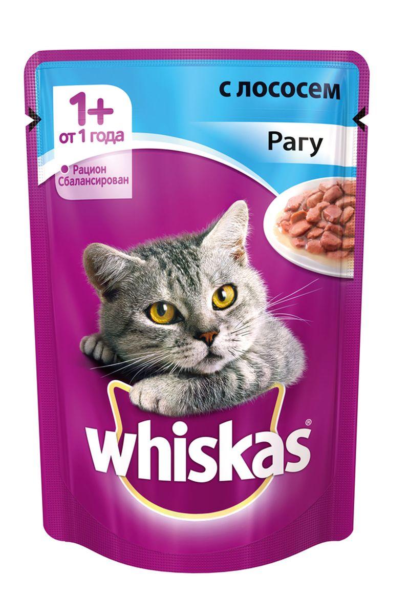 Консервы для кошек от 1 года Whiskas, рагу с лососем, 85 г40226Консервы для кошек от 1 года Whiskas - полнорационный сбалансированный корм, который идеально подойдет вашему любимцу. Аппетитное рагу приготовлено с учетом потребностей взрослых кошек. Специально сбалансированный рацион содержит все питательные вещества, витамины и минералы, необходимые кошке в этом возрасте. Консервы не содержат сои, консервантов, ароматизаторов, искусственных красителей и усилителей вкуса. В рацион домашнего любимца нужно обязательно включать консервированный корм, ведь его главные достоинства - высокая калорийность и питательная ценность. Консервы лучше усваиваются, чем сухие корма. Также важно, чтобы животные, имеющие в рационе консервированный корм, получали больше влаги. Вес: 85 г. Состав: мясо и субпродукты, рыба (в том числе лосось минимум 4%), таурин, злаки, витамины, минеральные вещества. Пищевая ценность в 100 г: белки - 7,3 г, жиры - 4,0 г, клетчатка - 0,3 г, зола - 2,2 г, витамин А - не менее 150 МЕ, витамин Е -...