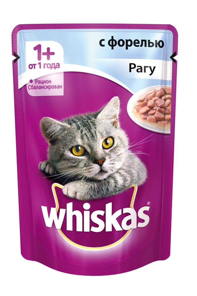 Консервы для кошек от 1 года Whiskas, рагу с форелью, 85 г40227Консервы для кошек от 1 года Whiskas - полнорационный сбалансированный корм, который идеально подойдет вашему любимцу. Аппетитное рагу приготовлено с учетом потребностей взрослых кошек. Специально сбалансированный рацион содержит все питательные вещества, витамины и минералы, необходимые кошке в этом возрасте. Консервы не содержат сои, консервантов, ароматизаторов, искусственных красителей и усилителей вкуса. В рацион домашнего любимца нужно обязательно включать консервированный корм, ведь его главные достоинства - высокая калорийность и питательная ценность. Консервы лучше усваиваются, чем сухие корма. Также важно, чтобы животные, имеющие в рационе консервированный корм, получали больше влаги. Вес: 85 г. Состав: мясо и субпродукты, рыба (в том числе форель минимум 4%), таурин, злаки, витамины, минеральные вещества. Пищевая ценность в 100 г: белки - 7,3 г, жиры - 4,0 г, клетчатка - 0,3 г, зола - 2,2 г, витамин А - не менее 150 МЕ,...