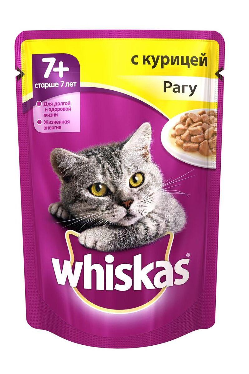 Консервы для кошек старше 7 лет