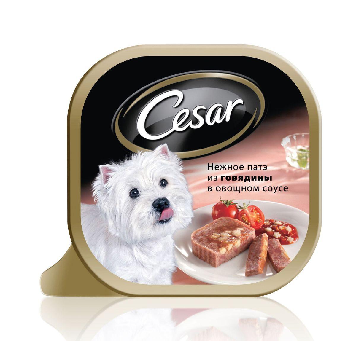 Консервы Cesar, для взрослых собак мелких пород, нежное патэ из говядины в овощном соусе, 100 г10218Консервы Cesar - это полнорационный консервированный корм для взрослых собак мелких пород. Консервы представляют собой аппетитные кусочки мяса в подливе. Кроме того, в их состав входят овощи и ароматные травы, поэтому Cesar придется по душе даже самым привередливым собакам. Консервы приготовлены исключительно из натурального сырья. Не содержат искусственных красителей, консервантов и усилителей вкуса. Состав: говядина (минимум 21%), курица, паста (минимум 1%), овощи, травы, растительное масло, витамины и минеральные вещества. Пищевая ценность в 100 г: белки - 8 г, жир - 3,5 г, зола - 0,3 г, клетчатка - максимум 0,5 г, влага 85 г. Энергетическая ценность в 100 г: 70 ккал. Товар сертифицирован.